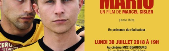 INVITATION A L'AVANT-PREMIERE DU FILM « MARIO »