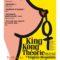 TARIFS PREFERENTIELS POUR KING KONG THEORIE